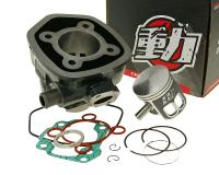 Naraku Cylinder Kit 70cc for Minarelli Horizontal Liquid Cooled engines Aprilia SR 50, Malaguti F-12, Malaguti F-15, Italjet Dragster